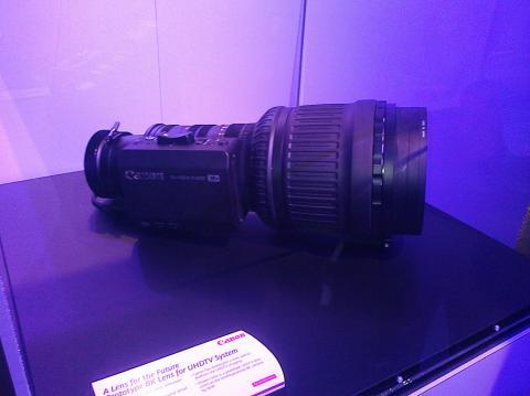 Canon 8K UHDTV Prototype